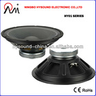 PA Woofer HY1501