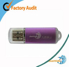 USB PKI Security Token U1000 (RSA) 1024/2048 bit