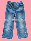 child trouser 080 pants kids clothes
