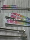 Motorcycle Single butted Spoke 9/10G-260mm