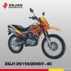 Off-road (XGJ125/150/200GY-4C)