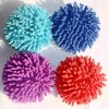 Colorful Chenille Bath Ball