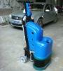 JS-550 concrete floor polishing machine