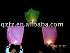 Paper sky lantern/wishing lantern/kongming lantern/chinese lantern
