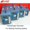 Portable high efficient hho hydrogen gas generator/brown gas generator/Oxyhydrogen Generator OH100-OH600