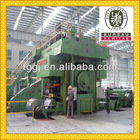 stainless steel coil SS317