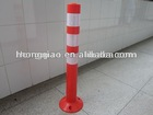 75cm Reflective Spring Post