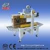 Side Belts Driven Carton Sealer(CE)