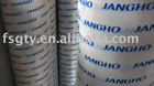 PVC protective film for sst