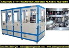 24 cavity hydraulic plastic cap moulding machine