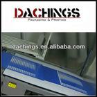 digital plate, CTP plate, offset printing plate, aluminium plate, Huaguang plate