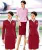 AU-21 customized airline uniform
