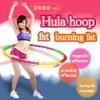 Massage Hoop ,exercise hoop ,magnetic hoop, fitness hoop