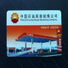 PVC Magnetic Membership Card