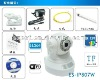 wireless H.264 WIFI camera mobile camera system wireless