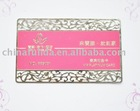 Gold Embossed Gift Cards