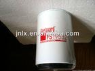Fleetguard filters FS19532