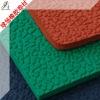Rubber althletic flooring