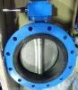 Wafer type butterfly valve