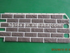 Faux Brick Exterior & Interior Wall Panel