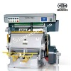 Hot Foil Stamping and Cutting Machine/hot stamping printer/Die cutting/(TYMC-1400)