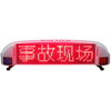 Led sign LSP01