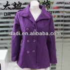 Women Fleece Lined Denim Jacket