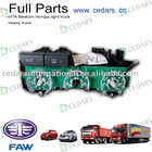 FAW Parts, switch cluster, faw auto parts, parts for faw