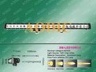 10Wx24 Multivolt 6-60VDC High-power LED MINE LIGHT/LED LIGHTBAR