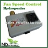 FAN SPEED CONTROL