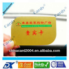 Gold plastic cards printing