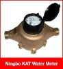 AWWA Standard Water Meter - Bottom Load Positive Displacement - 1""
