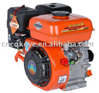6.5 HP power engine