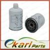 Perkins Oil Filters 26560145 in stock