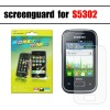 2012 hot sell new arrival protection film for samsung S5302