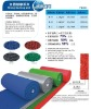PVC Strong backing mat N-A,N-B,N-C