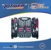 ST9112 household 95pcs tool kit