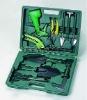 10pcs Garden Tool Kit