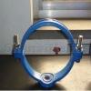 pipe hoop