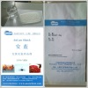 Anlan Shock white powder pool and spa oxidability agent