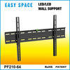 "Economic Low Profile Extra Slim 32"" -55"" fixed LED Bracket"