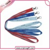 fashion cute key lanyard