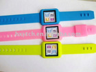 silicone case / watch strap for ipod nano 6