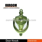 Decorative Solid Brass Door Knocker W/160Viewer