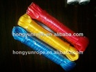 Outdoor PVC Clothes line