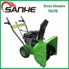 5.5HP Cheap Snow Blowers with CE EMC EPA CARB