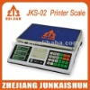 Price computing printer scale 02