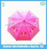 Cartoon Children Umbrella
