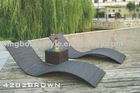 rattan lounge chair/lounger bed