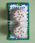 High Quality Bakery Paper Cake Cup Set, Baking Cup Set